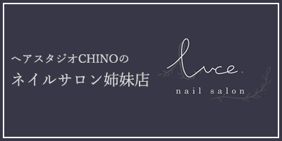 Luce nail salon