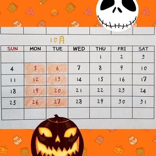 《10月休業日のお知らせ》<br>毎週、月・火曜日が、お休みです。<br>30日(金)31日(土)は、ハロウィンコスプレ営業日です今年は、何かなぁお楽しみに️安心安全を心掛けて営業してます!<br>★☆★☆★☆★☆★☆★☆★☆<br>*出入口でのアルコール消毒<br>*受付時での、体温チェック<br>*施術時に、簡易マスクの着用*定期的に、扉など開けての店内換気<br>*お客様一人一人、終了時にイスなどの消毒<br><br>*スタッフのマスク着用<br>*出勤時に、体温チェック<br>★☆★☆★☆★☆★☆★☆★☆<br><br>▣Hair studio CHINO▣<br><br><br>TEL:0562-92-4673<br><br>☆営業時間 9:00~19:00  金10:00~20:00<br><br><br>#豊明市美容室 - from Instagram