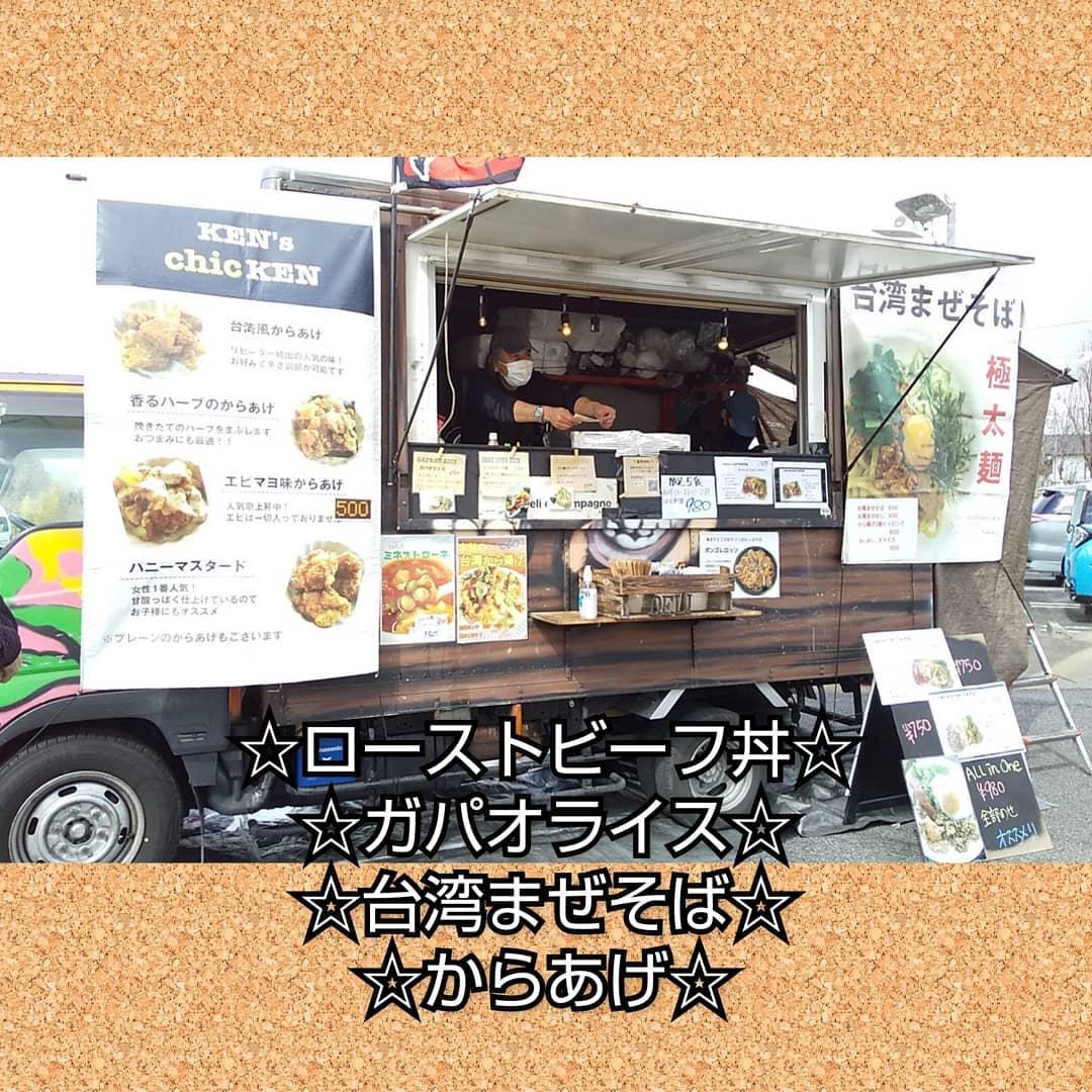 先日のキッチンカー☆ローストビーフ丼☆ガパオライス☆台湾まぜそば☆唐揚げ☆その他もあります!と、いう感じでしたローストビーフ丼、クーポンで唐揚げがサービス - from Instagram