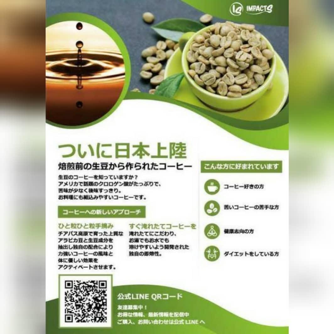 ◆店内販売◆『IMPACT'S』さん3月7日(日)18日(木)10:00~16:00こだわりの#生コーヒー豆 焼菓子 など初出店️美味しそうな、おかし販売もありますお楽しみに - from Instagram