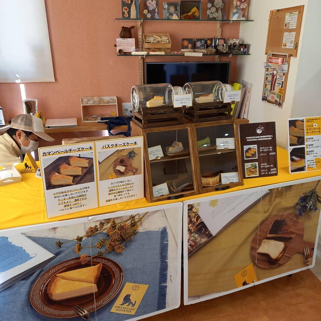 今日、店内販売#チーズケーキモンスター さん来てます!めっちゃ美味しいので、ぜひ️ - from Instagram
