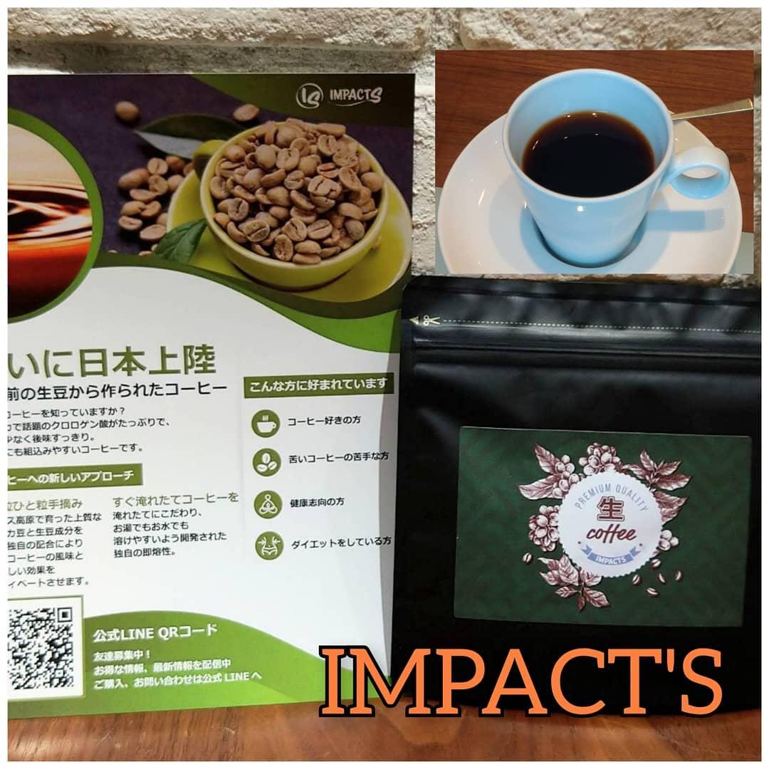 【店内販売】7月17日(土)10:00~15:00『IMPACT'S』生豆コーヒー焼き菓子など7月限定の至福のカヌレは『ココナッツ・レモン』です - from Instagram