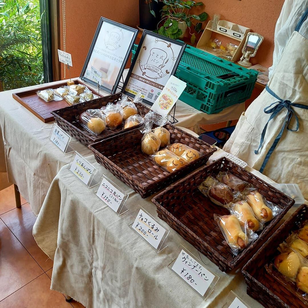 今日は、店内販売でパン屋さんが来てます#さと式ぱん #くるみパン #抹茶スコーン #ウインナーパン #くりあんぱん - from Instagram