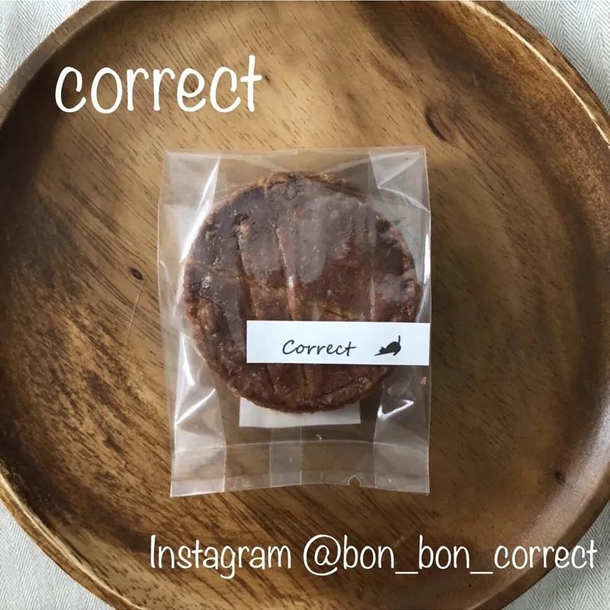 9月から店内販売にて、洋菓子屋さんが来る事に、なりました『collect』コレクトさんです*タルト*焼き菓子*ドライフルーツ*パン など9月18日(土)10:00~16:00ぜひ、お待ちしてます️楽しみです️ - from Instagram