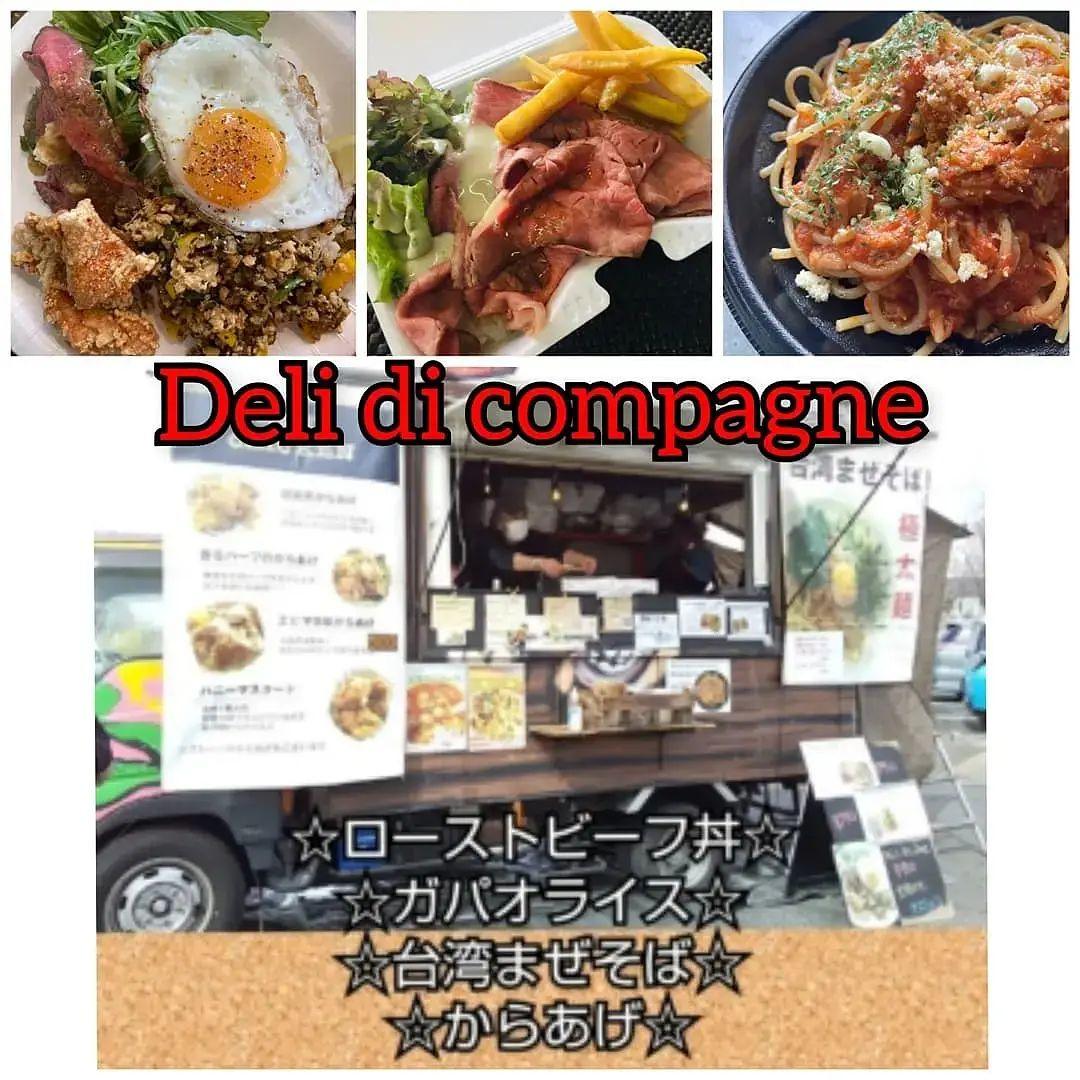 10月キッチンカー追加出店#deli di compagne  ローストビーフ丼、ガパオライスなど 10/17(日) 11:00~14:00 - from Instagram
